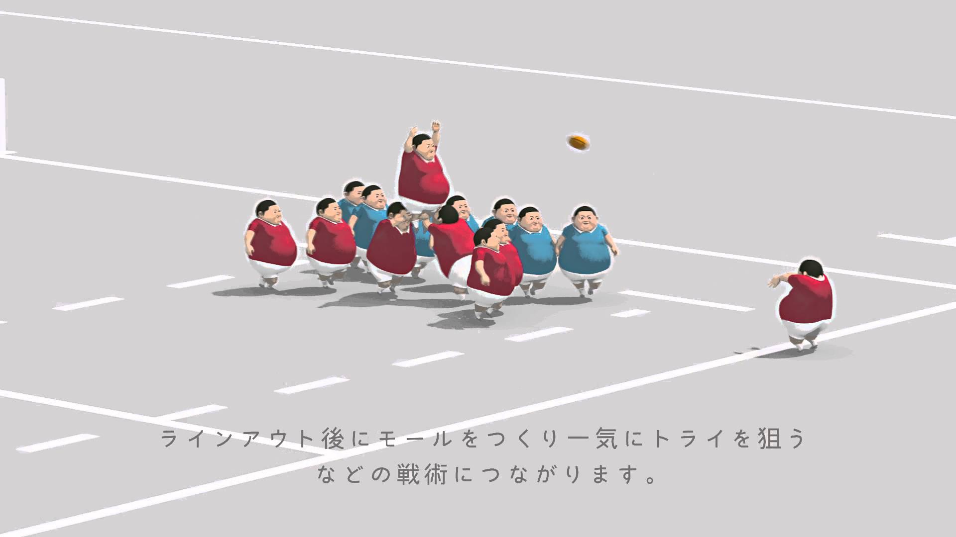 ラグビーのルール <第3巻 密集篇> feat. Kishiboy