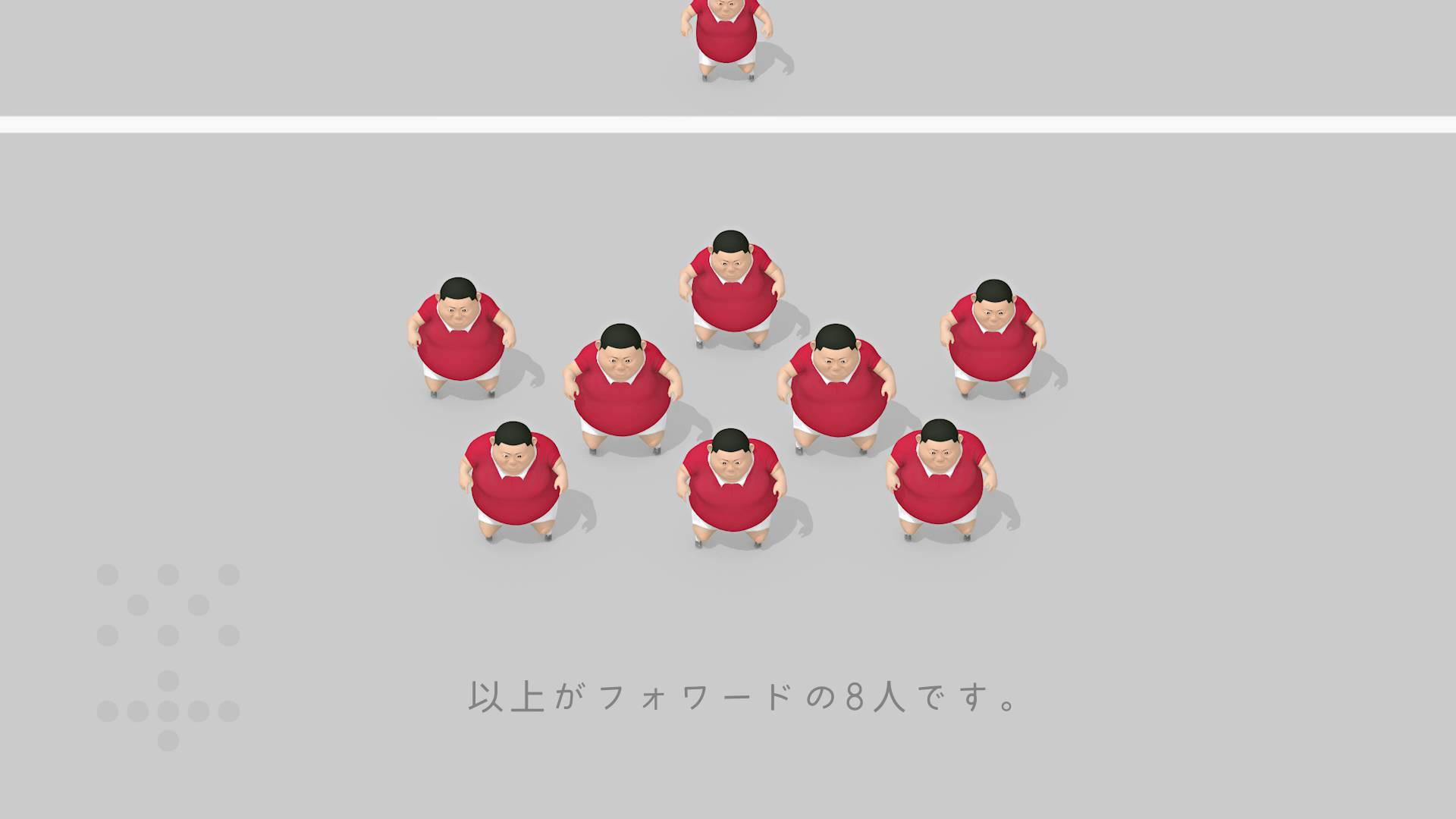 ラグビーのルール <第1巻 ポジション篇> feat. Kishiboy